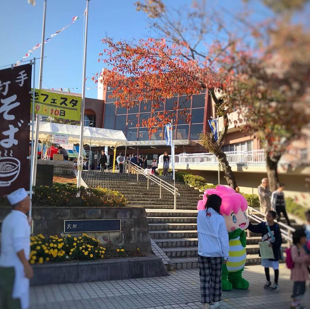 大阪狭山市の福祉文化ゾーンの合同イベント2019「はばたきフェスタ」が開催されていたので散歩がてら遊びに行ってきました