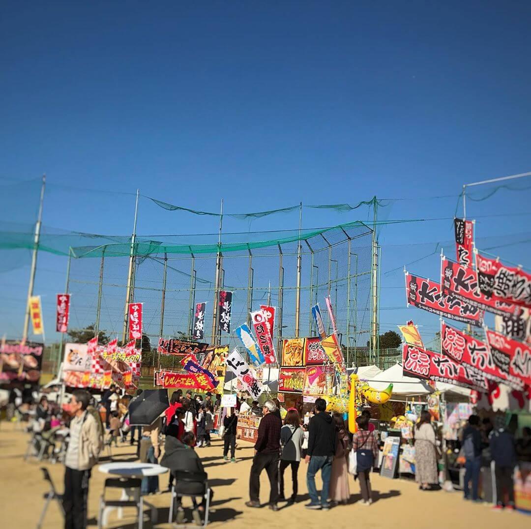 大阪狭山市立野球場で開催された「産業まつり2019」に行ってきました (7)