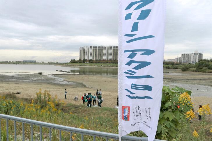 「狭山池クリーンアクション」×「コスモ-アースコンシャス-アクト-クリーン・キャンペーン-in-狭山池」が開催されました-(5)
