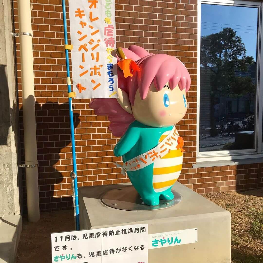 2019-11-22【児童虐待防止推進月間】大阪狭山市のマスコットキャラクター「さやりん」に可愛いオレンジリボンが付いていました (2)