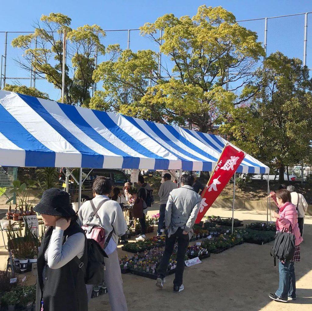 大阪狭山市立野球場で開催された「産業まつり2019」に行ってきました (4)