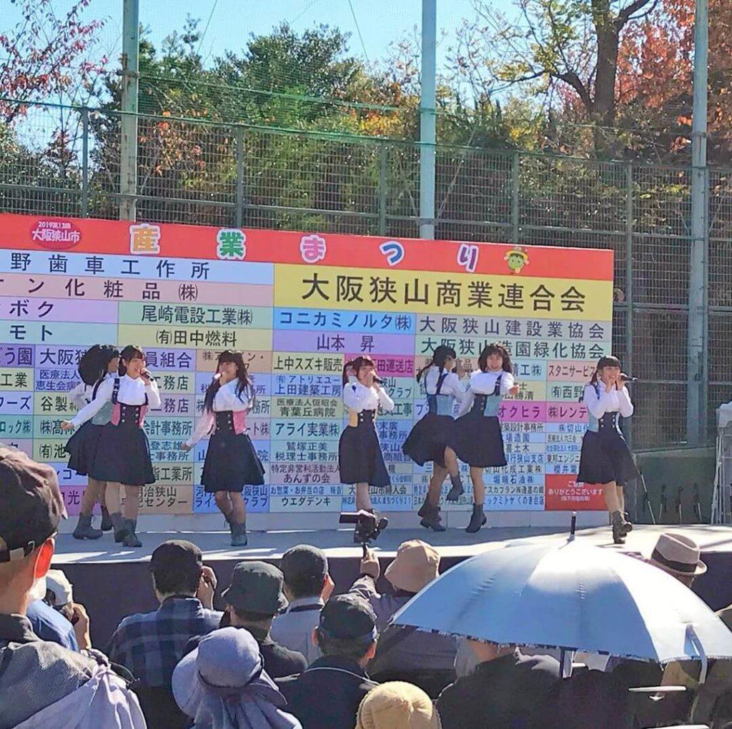 大阪狭山市立野球場で開催された「産業まつり2019」に行ってきました (2)