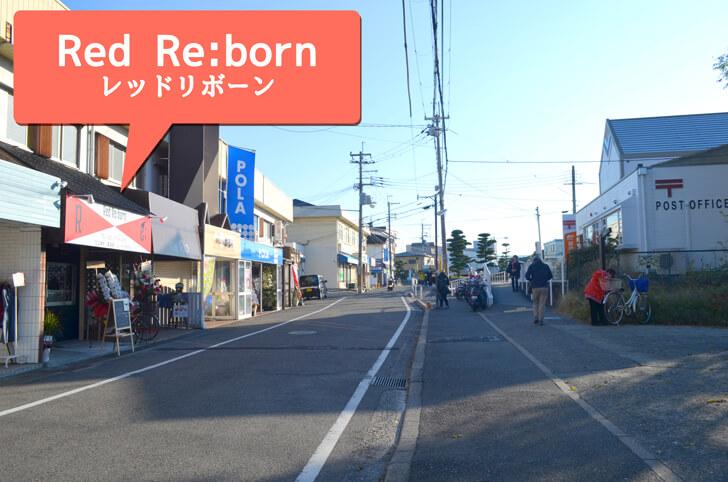 たこ焼きBAR「Red Reborn(レッドリボーン)」が、イオン金剛店前に2019年12月6日オープン (2)