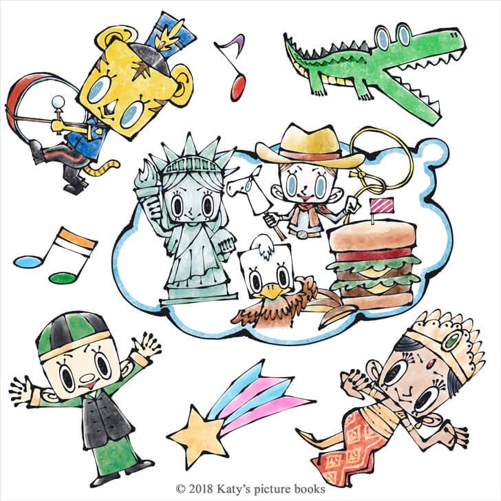【NHK-ニャンちゅう!宇宙!放送チュー!】新挿入曲のメインビジュアルを、絵本作家「Katy」さんが担当!1