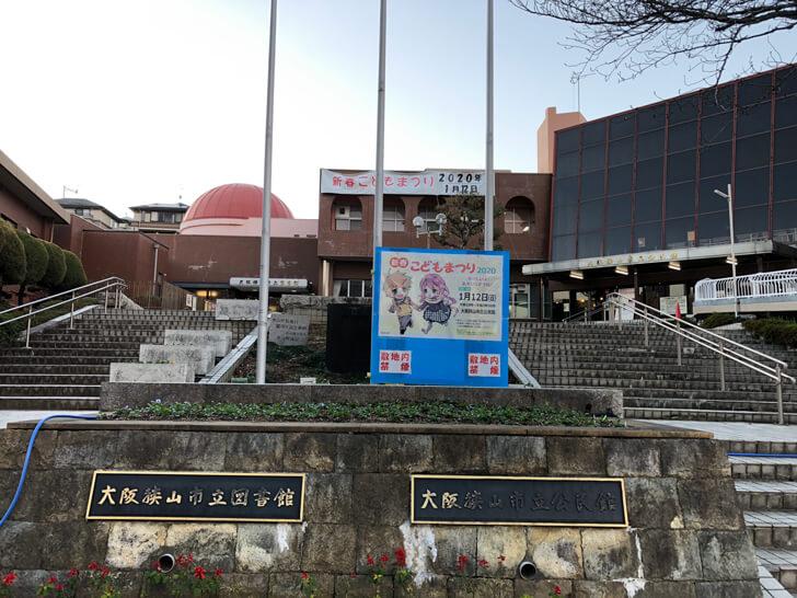 【遊びに来てね♬】「新春こどもまつり2020」が、市立公民館で2020年1月12日に開催 (1)