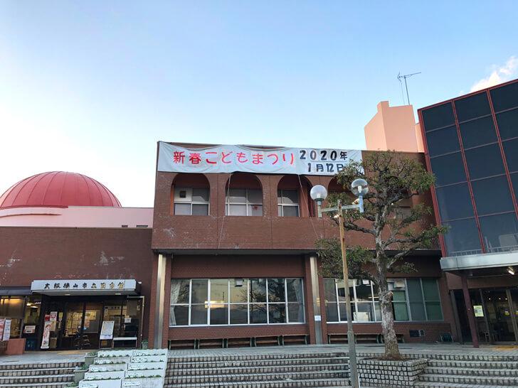 【遊びに来てね♬】「新春こどもまつり2020」が、市立公民館で2020年1月12日に開催 (4)