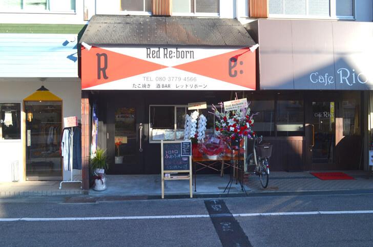 たこ焼きBAR「Red Reborn(レッドリボーン)」が、イオン金剛店前に2019年12月6日オープン (22)