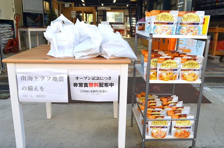 バリアホーム「防災総合展示場」オープン! (2)