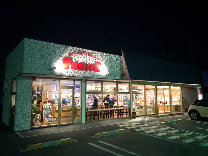 【創業祭】手づくりパン「パリーネ 狭山店」で、2019年12月25日~30日まで『20クーポン券』を進呈 (3)
