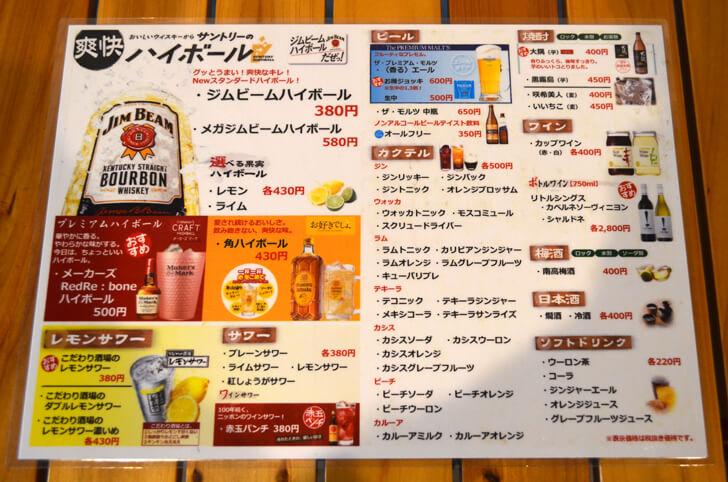 たこ焼きBAR「Red Reborn(レッドリボーン)」が、イオン金剛店前に2019年12月6日オープン (4)