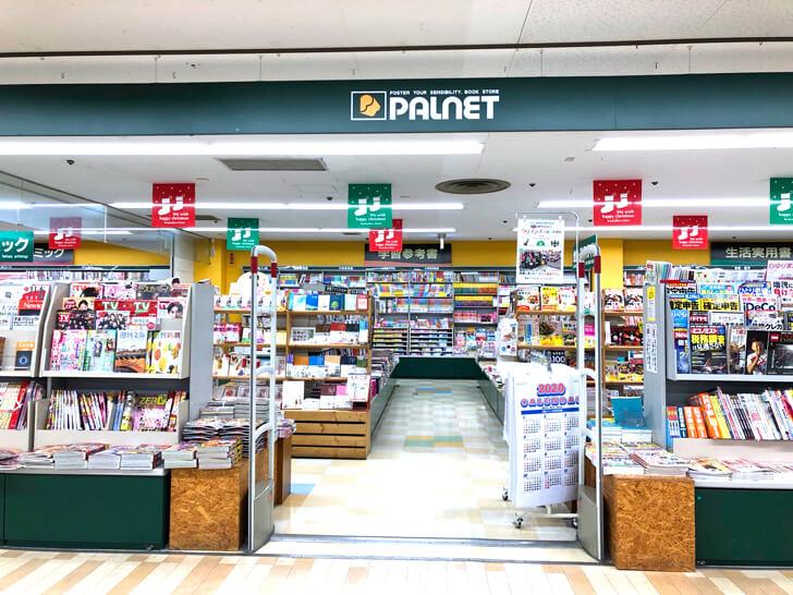 パルネット金剛店-(1)