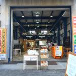 「株式会社バリアホーム」様に大阪狭山びこのパートナー企業として、ご協賛いただきました ツイート シェア はてブ 送