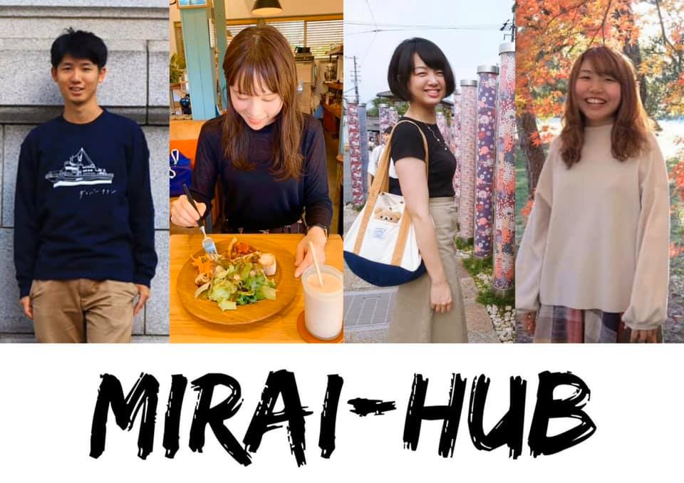 【MIRAI-HUB】市町村職員限定の交流イベント「第1回南河内公務員LT交流会」が、2020年2月1日に開催 (3)