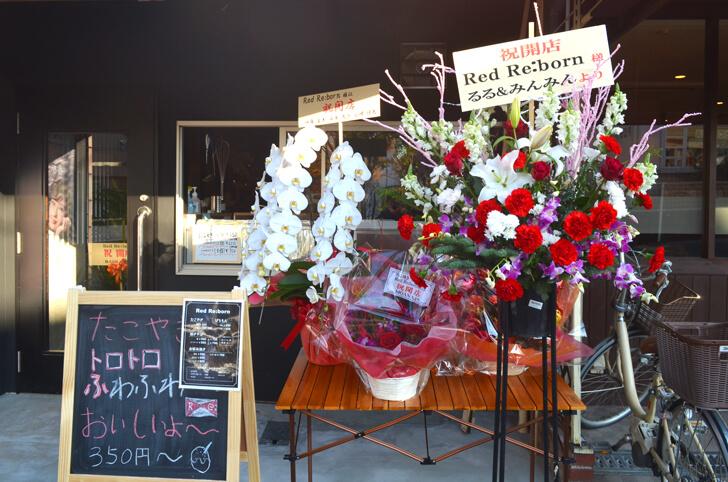 たこ焼きBAR「Red Reborn(レッドリボーン)」が、イオン金剛店前に2019年12月6日オープン (25)