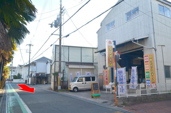 バリアホーム「防災総合展示場」の場所は (1)