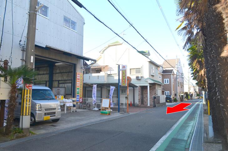 バリアホーム「防災総合展示場」の場所は (2)