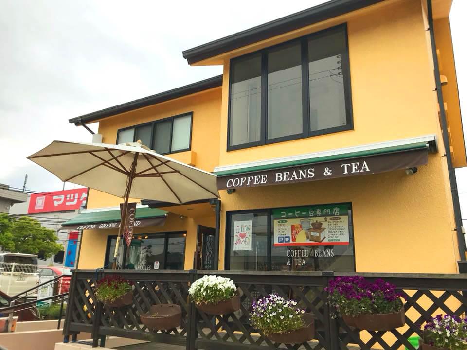 コーヒー豆・紅茶の専門店「グリーンアイランド」で、歳末セールが2019年12月23日から31日まで開催 (2)