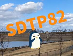 シンガーソングライター「森岡-友美」さんが【大阪狭山市活性発信ソング♪第4弾】「SDTP82」を発表2