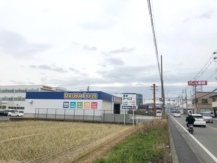 【2020年2月28日】「ダイワサイクル狭山店」が東茱萸木に移転オープン (3)
