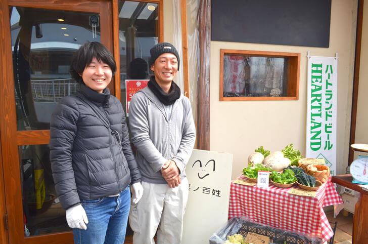 【小さなお子様も安心】旬の無農薬野菜を直売!「笑ノ百姓(えみのひゃくしょう)」 (15)