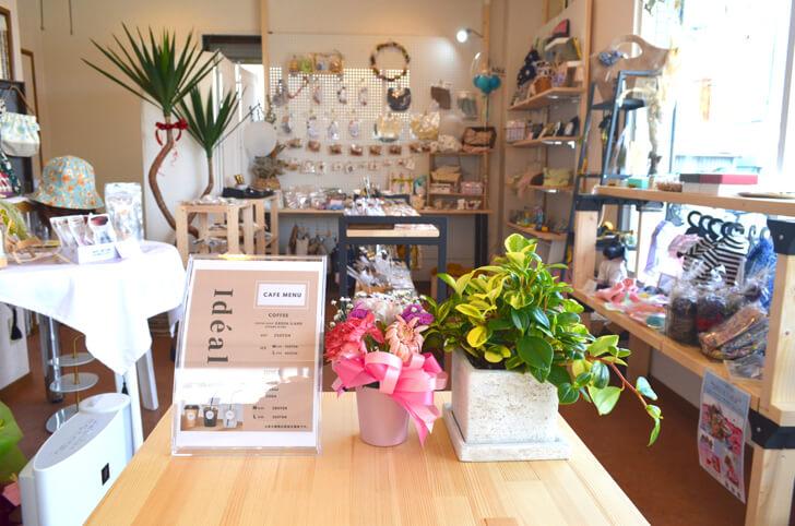 ハンドメイド雑貨・インポート子供服とカフェのお店「ideal(イデアル)」が池尻中3丁目にオープン (12)