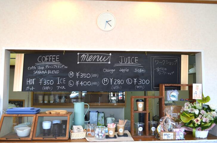 ハンドメイド雑貨・インポート子供服とカフェのお店「ideal(イデアル)」が池尻中3丁目にオープン (18)
