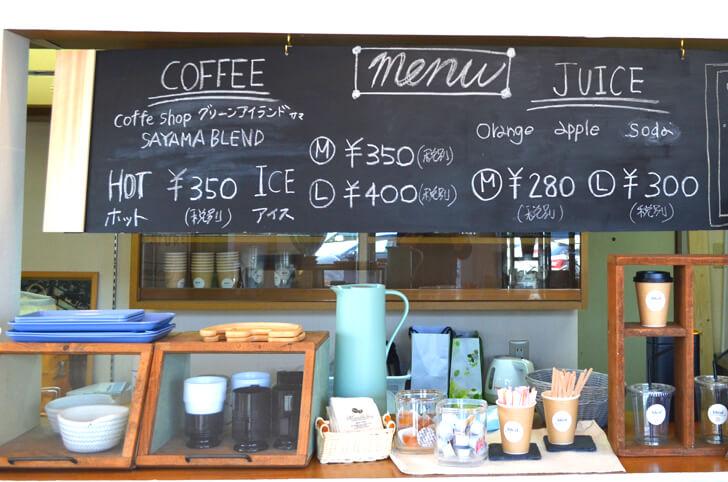 ハンドメイド雑貨・インポート子供服とカフェのお店「ideal(イデアル)」が池尻中3丁目にオープン (3)DSC_0776 (1)