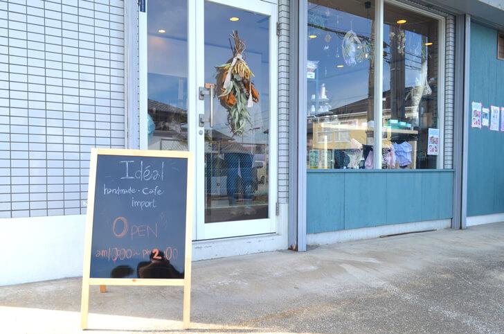 ハンドメイド雑貨・インポート子供服とカフェのお店「ideal(イデアル)」が池尻中3丁目にオープン (5)