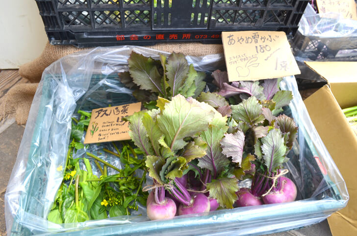 【小さなお子様も安心】旬の無農薬野菜を直売!「笑ノ百姓(えみのひゃくしょう)」 (8)