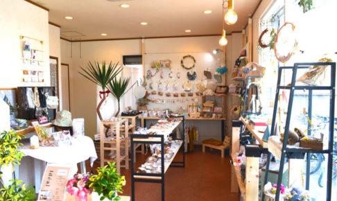 ハンドメイド雑貨・インポート子供服とカフェのお店「ideal(イデアル)」が池尻中3丁目にオープン (10)