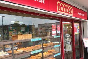 南海高野線 金剛駅の西口(富田林側)にあるパン屋さん「BAKERY & CAFE LONDON(ロンドン)金剛店」に行ってきました (4)