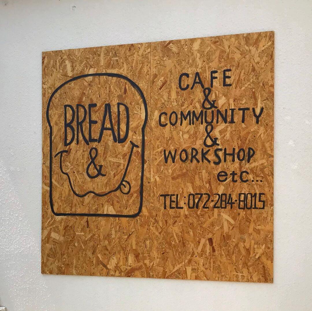【無添加のふわふわパン】西山台にある「BREAD&(ブレットン)」さんでサンドイッチをテイクアウトしてきました (6)