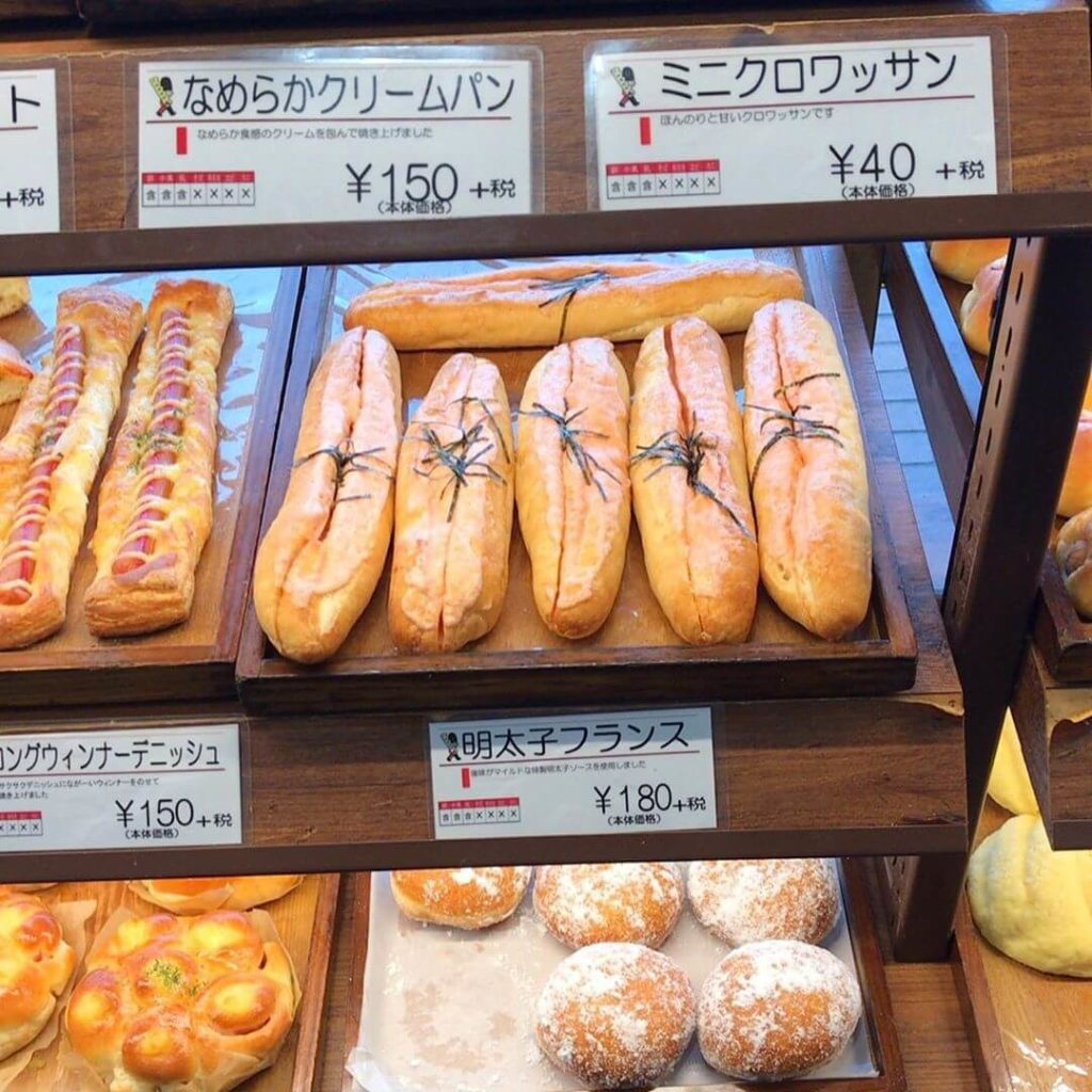 南海高野線 金剛駅の西口(富田林側)にあるパン屋さん「BAKERY & CAFE LONDON(ロンドン)金剛店」に行ってきました (6)