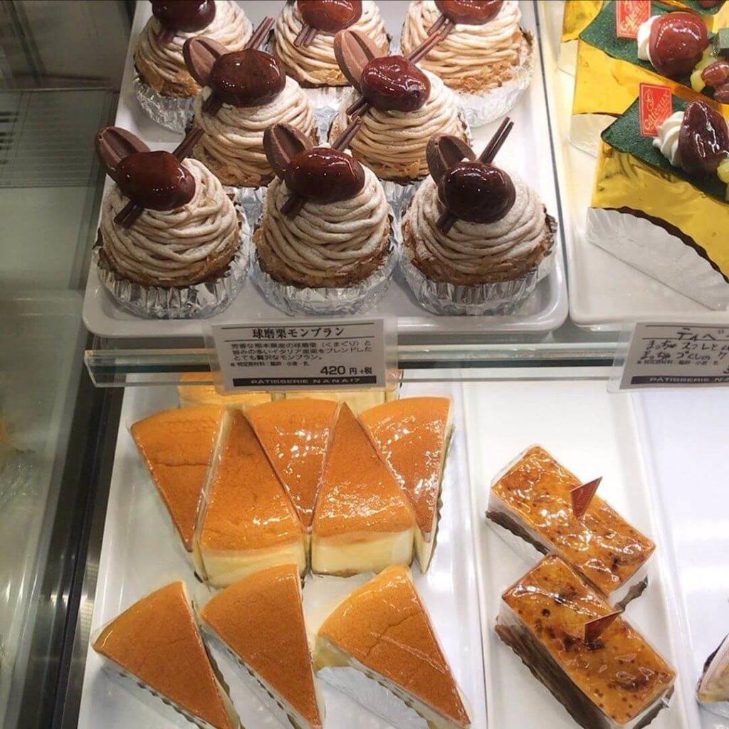 西山台にあるフランス菓子店さん「PATISSERIE NANA#7(パティスリーナナ)」へ散歩途中に行ってきました (7)
