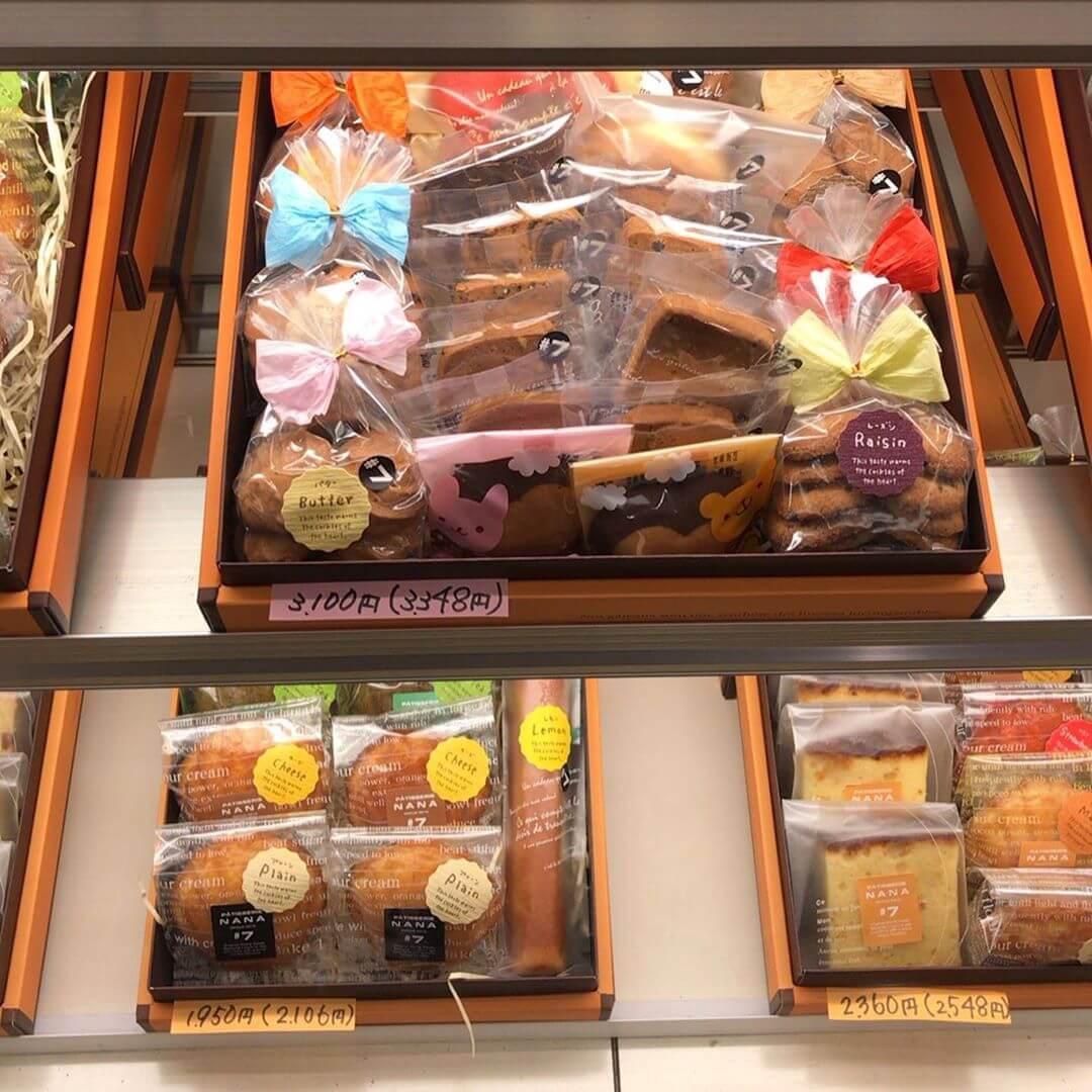 西山台にあるフランス菓子店さん「PATISSERIE NANA#7(パティスリーナナ)」へ散歩途中に行ってきました (6)