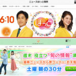 「ジュニアフォトグラファー兄妹」がNHKニュースほっと関西に出演【え!?びこ編集長も?】-(1)