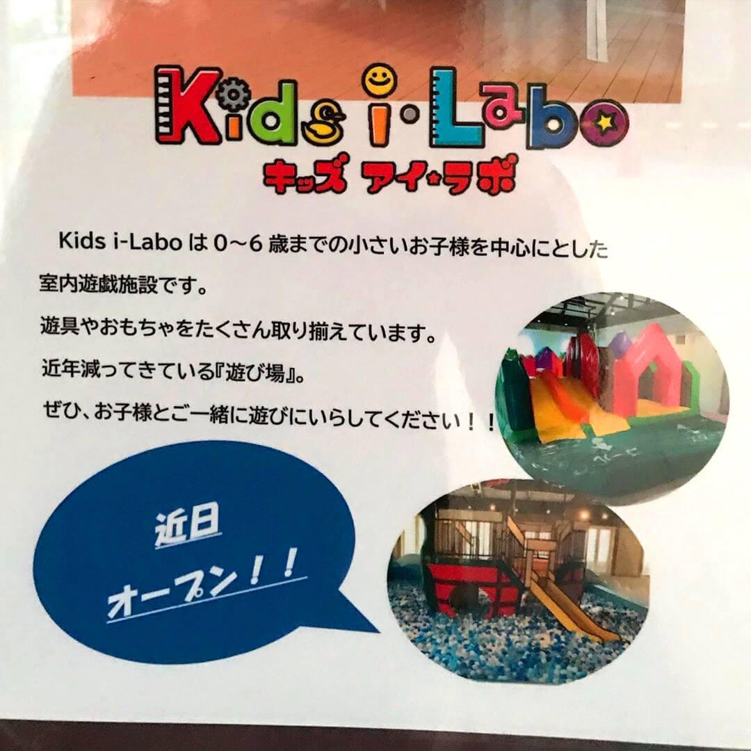 【Kids I-Labo(キッズアイ・ラボ)】5月5日は「子どもの日」!そんなわけで「子ども」にちなんだ情報をご紹介します