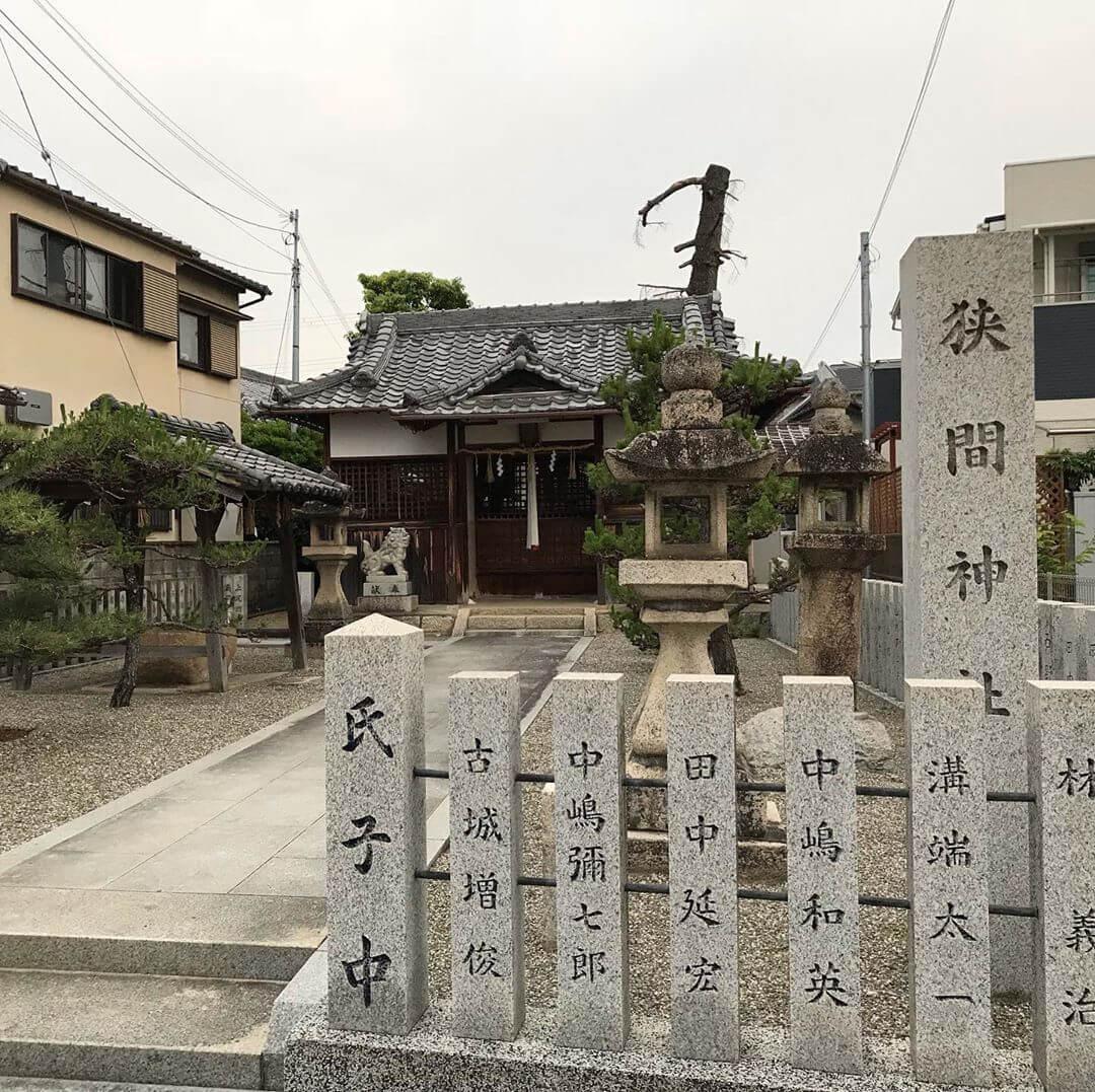 池尻地区を散歩中に通りかかった「狭間神社(はざまじんじゃ)」 (1)