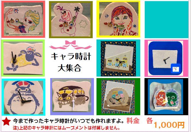 柿陶芸教室で「子供・親子陶芸体験」が2020年7月18日・19日に開催 (2)