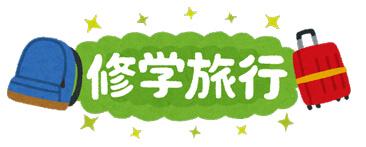 【第2弾】大阪狭山市の「新型コロナウイルス感染症に伴う緊急応援策」をまとめました-(21)