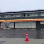 「デイリーヤマザキ-狭山池尻中店」が2020年6月30日をもって閉店-(2) (1)