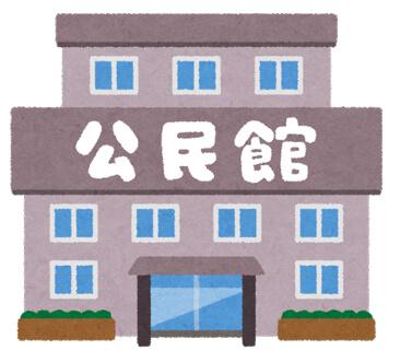【第2弾】大阪狭山市の「新型コロナウイルス感染症に伴う緊急応援策」をまとめました-(3)