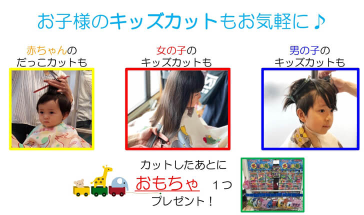 【美容師がプロデュース!】ヘアカット専門店「ありも」-(2)