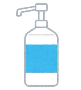 【第2弾】大阪狭山市の「新型コロナウイルス感染症に伴う緊急応援策」をまとめました-(14)