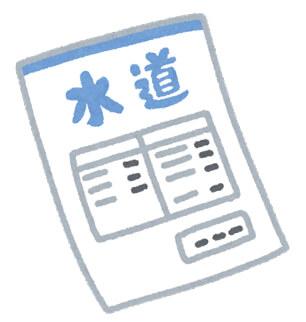 【第2弾】大阪狭山市の「新型コロナウイルス感染症に伴う緊急応援策」をまとめました-(18)