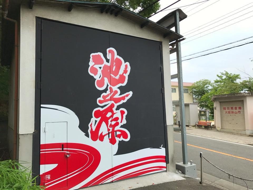 「池之原神社」へお散歩【2018年7月28日】 (4)
