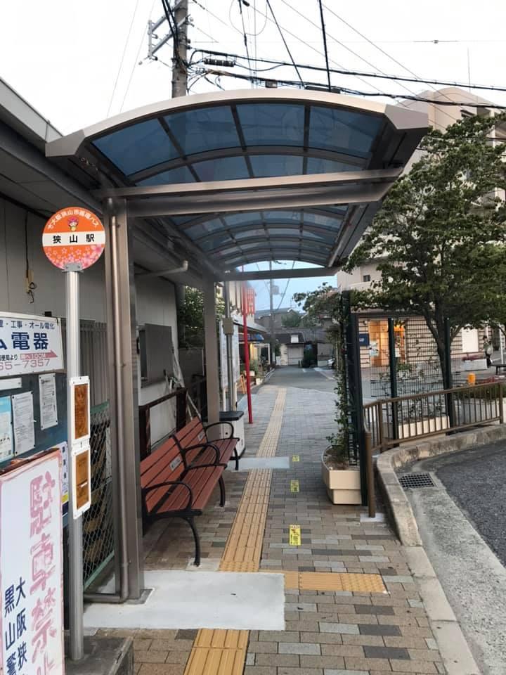 【猛暑対策】バス停に「微細ミスト装置」が設置されていました! (3)