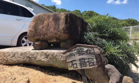 岩室を散歩中に見つけた道標石と地蔵堂。 (6)