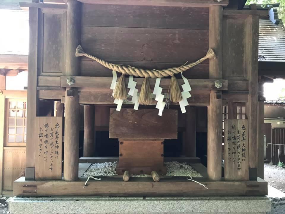 「三都神社」へお散歩【2020年9月25日】 (4)