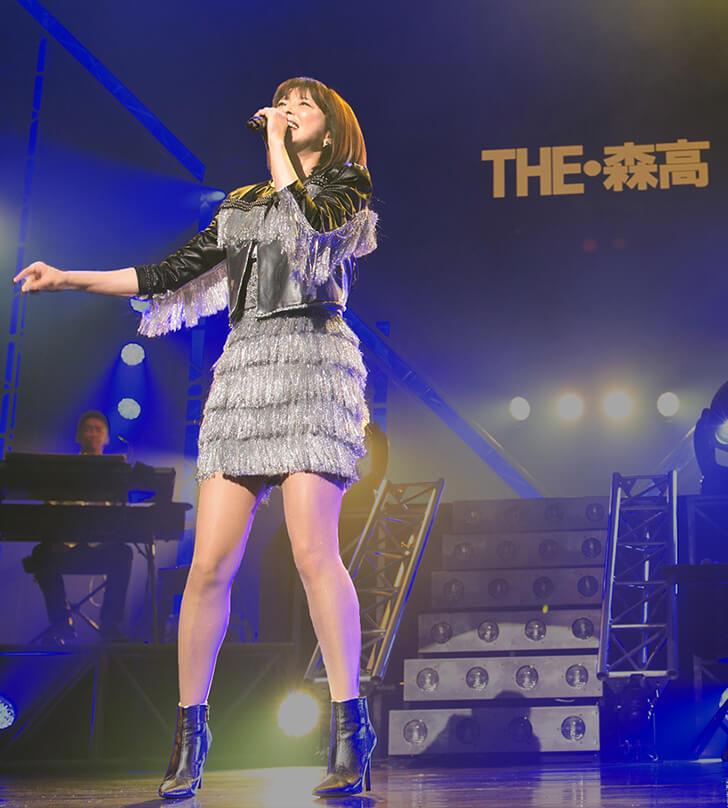 森高千里「この街」TOUR-2019公式ホームページより